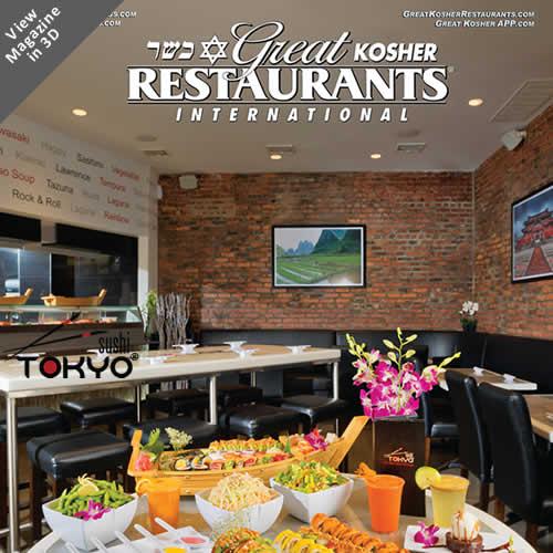 Great Kosher Restaurants