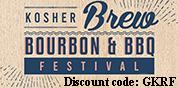Brooklyn's Beer, Bourbon & BBQ Festival  (Get 15% off)
