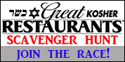 Participate in the Great Kosher Restaurants Magazine Scavenger Hunt!