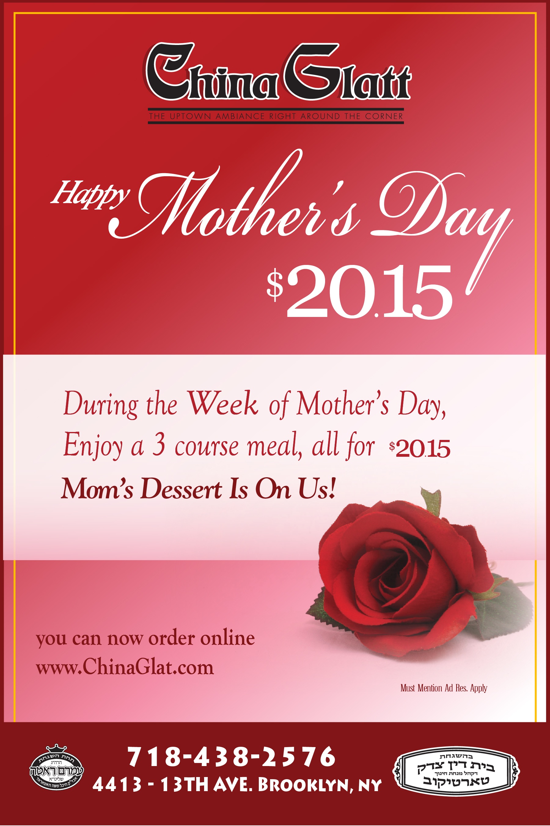 Mother's Day Menus and Specials - GREAT KOSHER RESTAURANTS