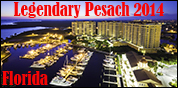 Legendary Destinations Presents Pesach 2014 at Westin Cape Coral (Florida)