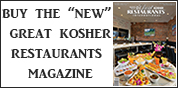 Get the 2015 Great Kosher Restaurants Magazine for only $7 (includes just $1 shipping)