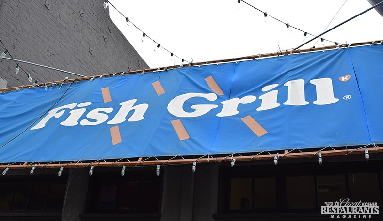 Fish grill great kosher restaurants for Fish grill los angeles